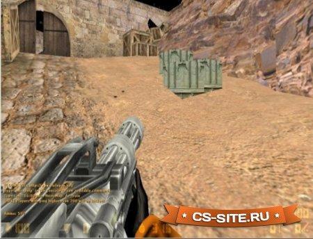Плагин Minigun для CS 1.6