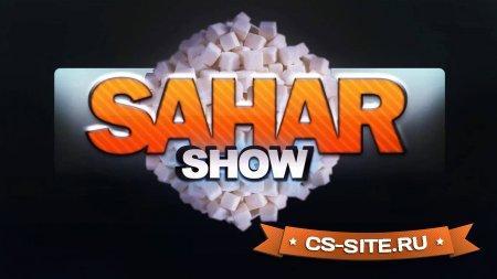 Конфиг Сахара (SAH4RCOREJZ) для CS 1.6