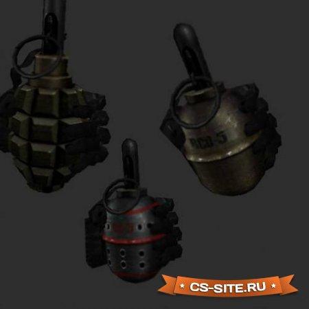 Реалистичные модели гранат для CS 1.6