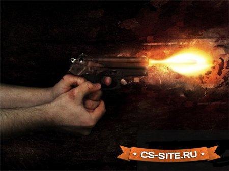 Плагин «освещение при выстреле» для CS 1.6