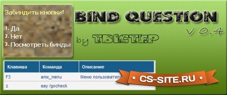 Плагин «Bind Question v0.4» для CS 1.6