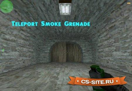 Плагин «Teleport Smoke» для CS 1.6