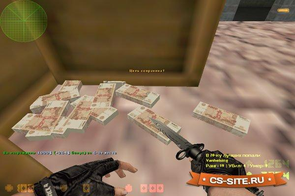 Cs 1 6 unlimited money hack scream cs go guide