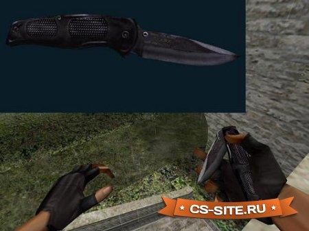Модель ножа «Складной нож» для CS 1.6