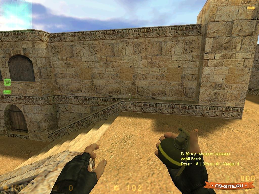 Models cs:go for cs 1. 6 #72 модели игроков youtube.