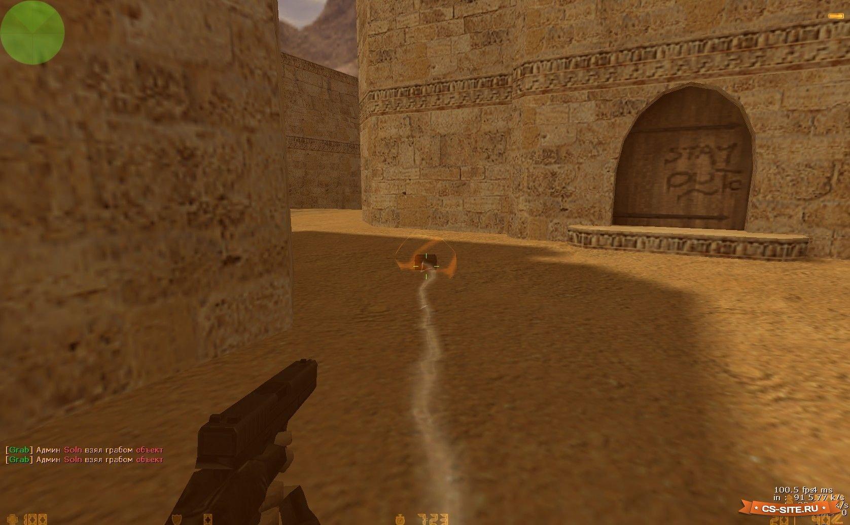 Mg grab (граб) скачать » new-line game portal | всё для игровых.