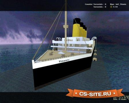 Карта Jail_Titanic для CS 1.6