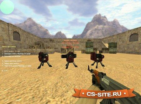Плагин «Sentry Guns — пушки» для CS 1.6