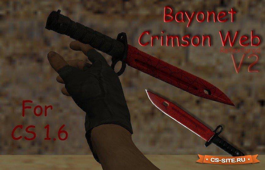Скачать Скины На Кс 16 Ножи - фото 11
