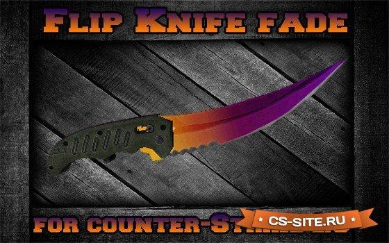 Cs:go huntsman knife || скачать модель ножа из cs go для cs 1. 6 с.