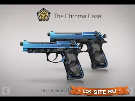Модель Dual Elites «Urban Shock» для CS 1.6
