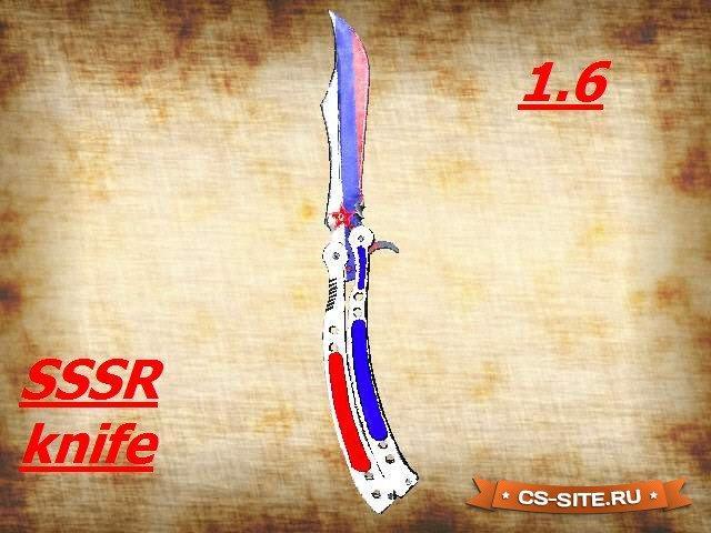 Скачать Скины На Кс 16 Ножи - фото 5