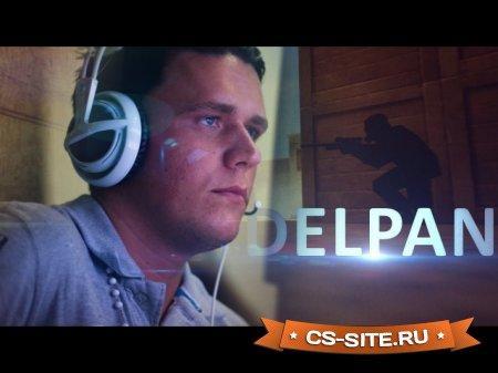 Конфиг игрока Delpan для CS 1.6