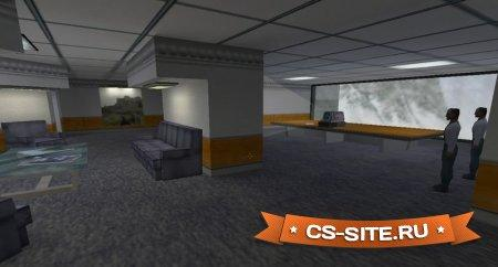 Карта Cs_Office для CS 1.6