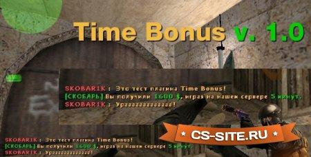 Плагин «Time Bonus» для CS 1.6