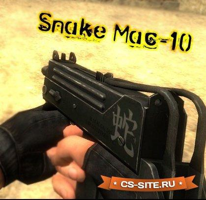 Модель MAC-10 «Snake» для CS:S