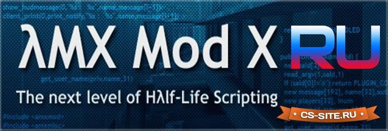amxmodx 1.8.1 cs 1.6