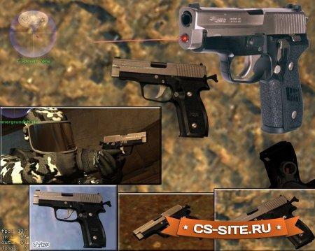 Модель P228 с лазером для CS:S