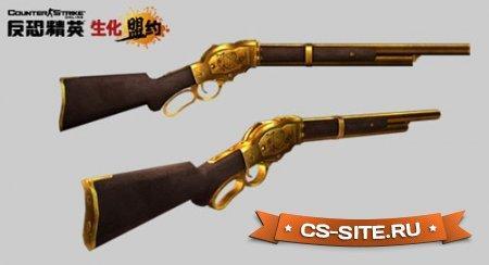 Модель M3 «Winchester M1887 Gold Edition» для CS:S