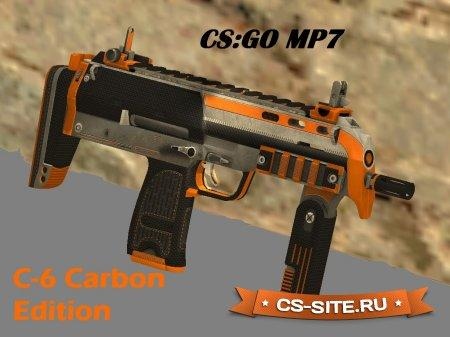 Модель MP5 «MP7 C-6 Carbon» для CS:S