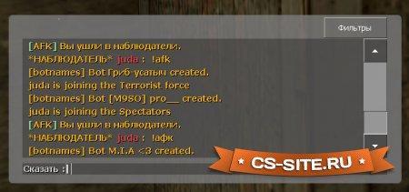 Скачать моды плагины для css сервера v34