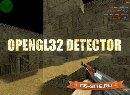 Античит «OpenGL32 Detector» для CS 1.6