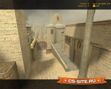 Карта De_Dust2_2x2 для CS:S