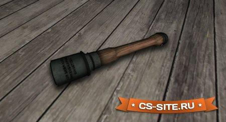 Модель осколочной гранаты «Stielhandgranate» для CS 1.6
