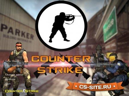 Тема меню «Counter Strike» для CS 1.6