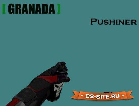 Модель осколочной гранаты «Pushiner» для CS 1.6