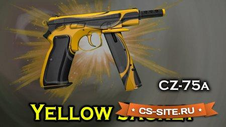 Модель CZ75-Auto «Yellow Jacket» для CS 1.6
