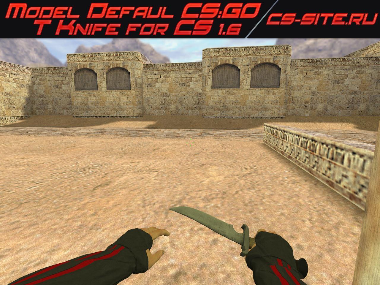 Модель ножа «охотничий нож | sticker bomb» для cs 1. 6.