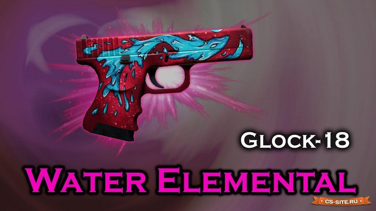 Модель glock «пустынный повстанец» с анимацией осмотра для cs 1. 6.