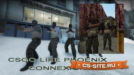 Модели игроков «Phoenix» из CS:GO для CS 1.6