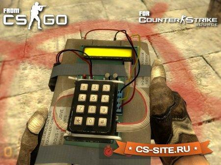 Модель бомбы из CS:GO для Counter Strike: Source