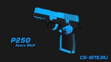 Модель P250 «Azure Wolf» для CSS