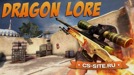 Модель AWP «Dragon Lore — История о драконе» для CSS