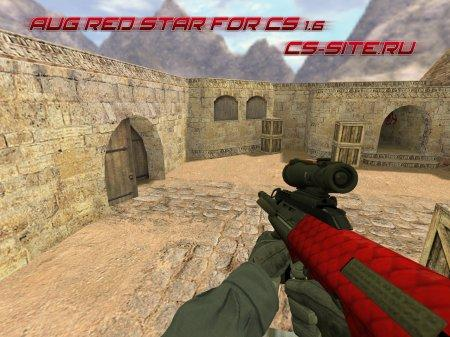 Модель AUG «Red Star» для CS 1.6