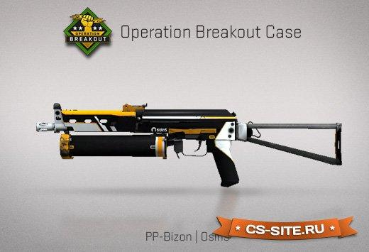 Operation breakout weapon case esports key cs go free
