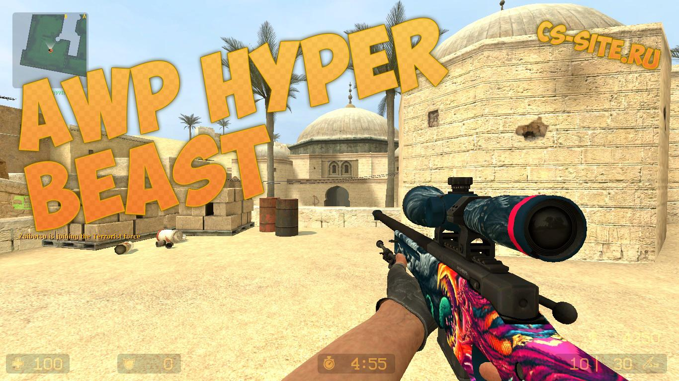 Usp-s hyper beast для counter-strike: source.