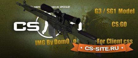 Стандартная модель G3SG1 из CS:GO для CSS