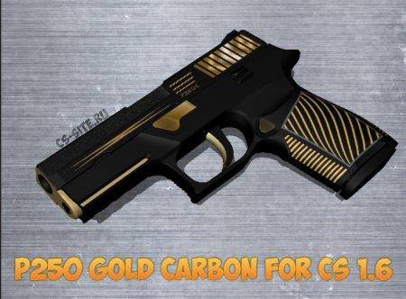 Модель P250 «Gold Carbon» для CS 1.6