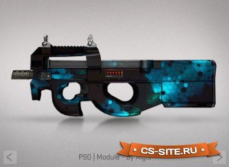 Модель P90 «Модуль» для CSS