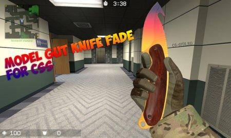 Модель ножа «Gut Knife | Fade» для CSS