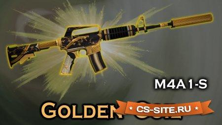 Модель M4A1 «Golden Coil» для CS 1.6