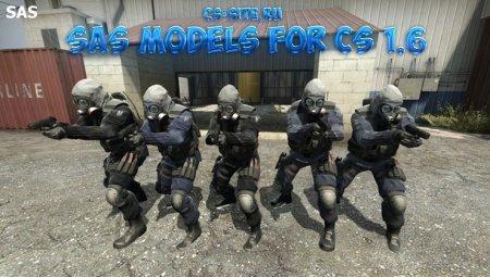 Модели игроков «SAS» из CS:GO для CS 1.6