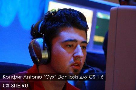 Конфиг игрока CYX для CS 1.6 — CYX.CFG