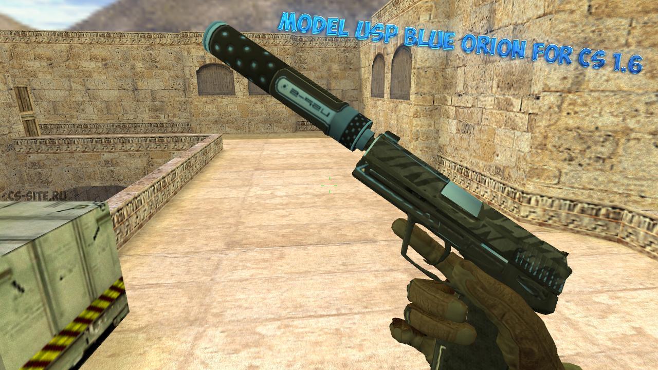 Модели оружия для cs 1. 6 » страница 10 » cscontrol. Ru всё для cs.