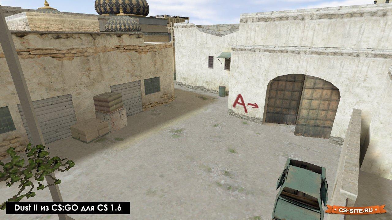 Скачать карту de_dust2 из cs:go для cs 1. 6.