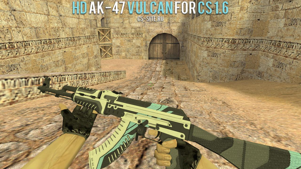Ak-47 volcano for counter-strike 1. 6.